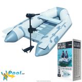Schlauchboot mit Motor Set Angelboot 2,70 x 1,37 Elektromotor